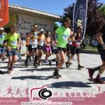 TRAIL AMATRICE – CAMPOTOSTO 16.06.2019